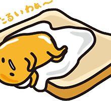 Lazy Egg - Gudetama 3!!! by CrazyCitrus1
