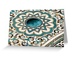 Mosaic Tiles of Moorish Design Greeting Card
