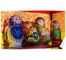 Funky Russian Puzzle Dolls Poster
