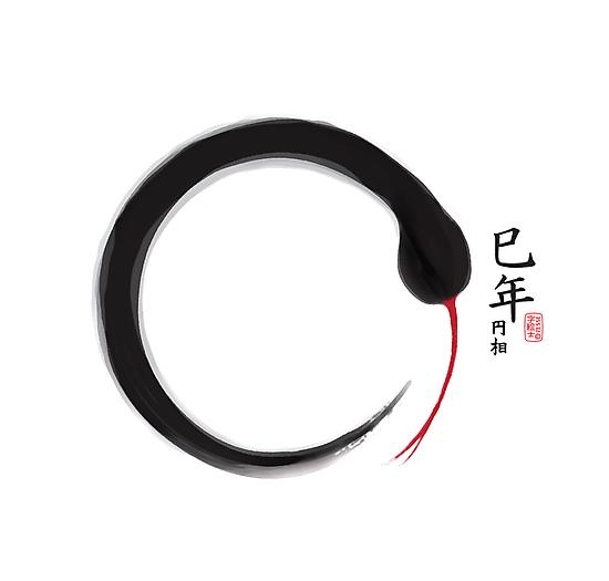 Snake Year Ensō by 73553