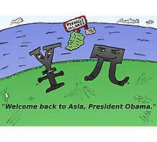 Yen Yuan and Obama in Asia Photographic Print