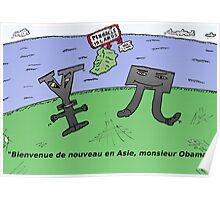 Yen Yuan et Obama en Asia Poster