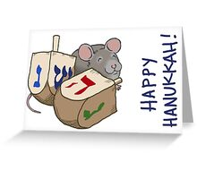 Dreidel Mouse: Happy Hanukkah Greeting Card