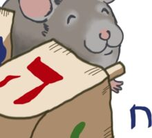 Dreidel Mouse: Chag Sameach Sticker