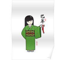 Misuki Snake Year Poster