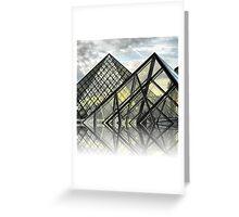 Louvre Utopia Greeting Card