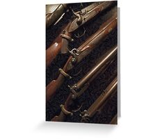 Weapons of Mass Destruction  Greeting Card