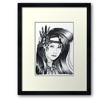 Amazon Warrior (full version) Framed Print