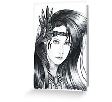 Amazon Warrior (full version) Greeting Card