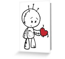 VooDude - I Give You My Heart Greeting Card