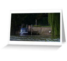 Day Boat Tilt Shift Greeting Card