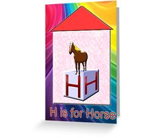 H is for Horse Play Brick Greeting Card