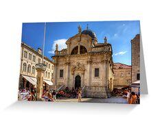 Katedrala Velika Gospa Greeting Card