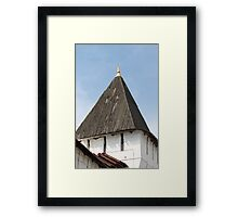 Ancient tower  Framed Print