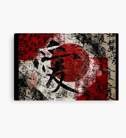 Peace Love and Hope #2 Canvas Print