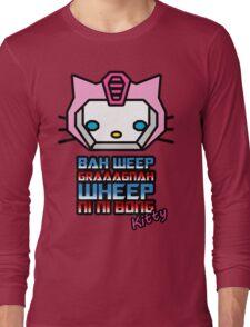 Bah Weep Graaagnah Wheep Ni Ni Bong Kitty Long Sleeve T-Shirt