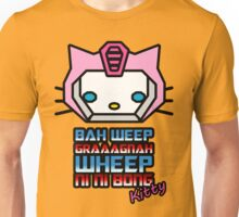 Bah Weep Graaagnah Wheep Ni Ni Bong Kitty Unisex T-Shirt