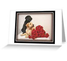 Valentine's Day! Greeting Card