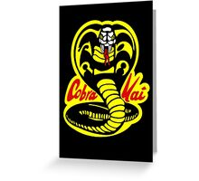 Cobra Kai - The Karate Kid Greeting Card