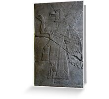 The Assyrian God Ashur, Pergamon Museum, Berlin Greeting Card