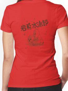 Iwatobi Secret Version! Women's Fitted V-Neck T-Shirt