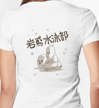 Iwatobi Secret Version! Womens Fitted T-Shirt