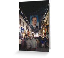 Hafez al-Assad Greeting Card