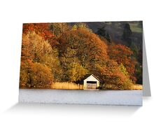 Rydal Water. Evening.  Greeting Card