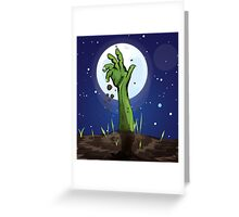 Zombie Arm  Greeting Card