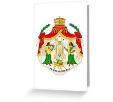 Coat of Arms of the Ethiopian Empire Greeting Card