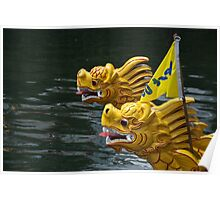 Vietnamese dragon figureheads and bamboo Basket boats, Brest 2008 Maritime Festival, France Poster