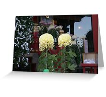 yellow flowers ,oyama mountain Greeting Card