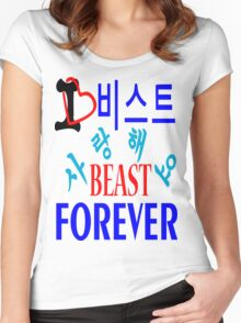 ㋡♥♫Love Beast Forever Splendiferous Clothes & Stickers♪♥㋡ Women's Fitted Scoop T-Shirt
