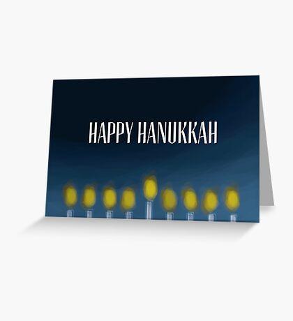 Menorah - Hanukkah Card Greeting Card