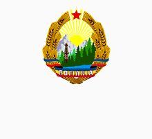 Emblem of Romania, 1965-1989 Unisex T-Shirt