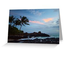 Makena Cove at Sunset, Maui Greeting Card