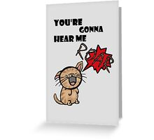 ROAR. Greeting Card