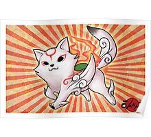 Chibiterasu Okami Poster
