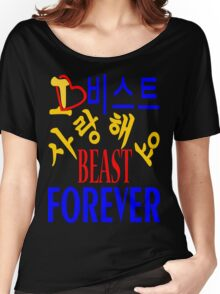 ㋡♥♫Love Beast Forever Splendiferous Clothes & Stickers♪♥㋡ Women's Relaxed Fit T-Shirt