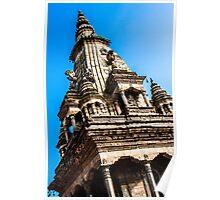 Bhaktupur Temple Poster