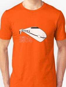 Bullet Train T-Shirt