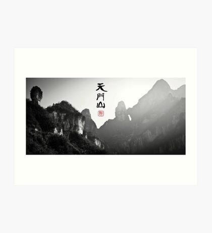 Tianmen Mountain Art Print