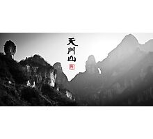 Tianmen Mountain Photographic Print