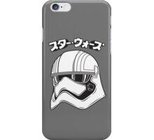 Star Wars - Phasma iPhone Case/Skin