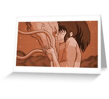 Haku and Chihiro - Spirited Away Greeting Card