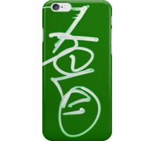 Green Yolo iPhone Case/Skin