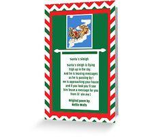 Santa's Sleigh Christmas Card Greeting Card