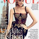 Primodels Review-Caroline Trentini covers Vogue Brazil by primodels