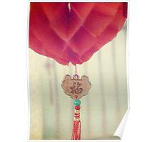 Chinese Lanterns IV Poster