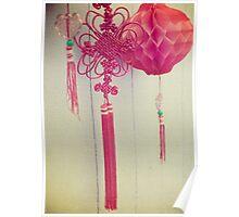 Chinese Lanterns III Poster